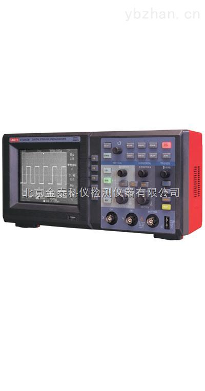 数字存储示波器UTD2062B|手持式示波器找北京金泰科仪