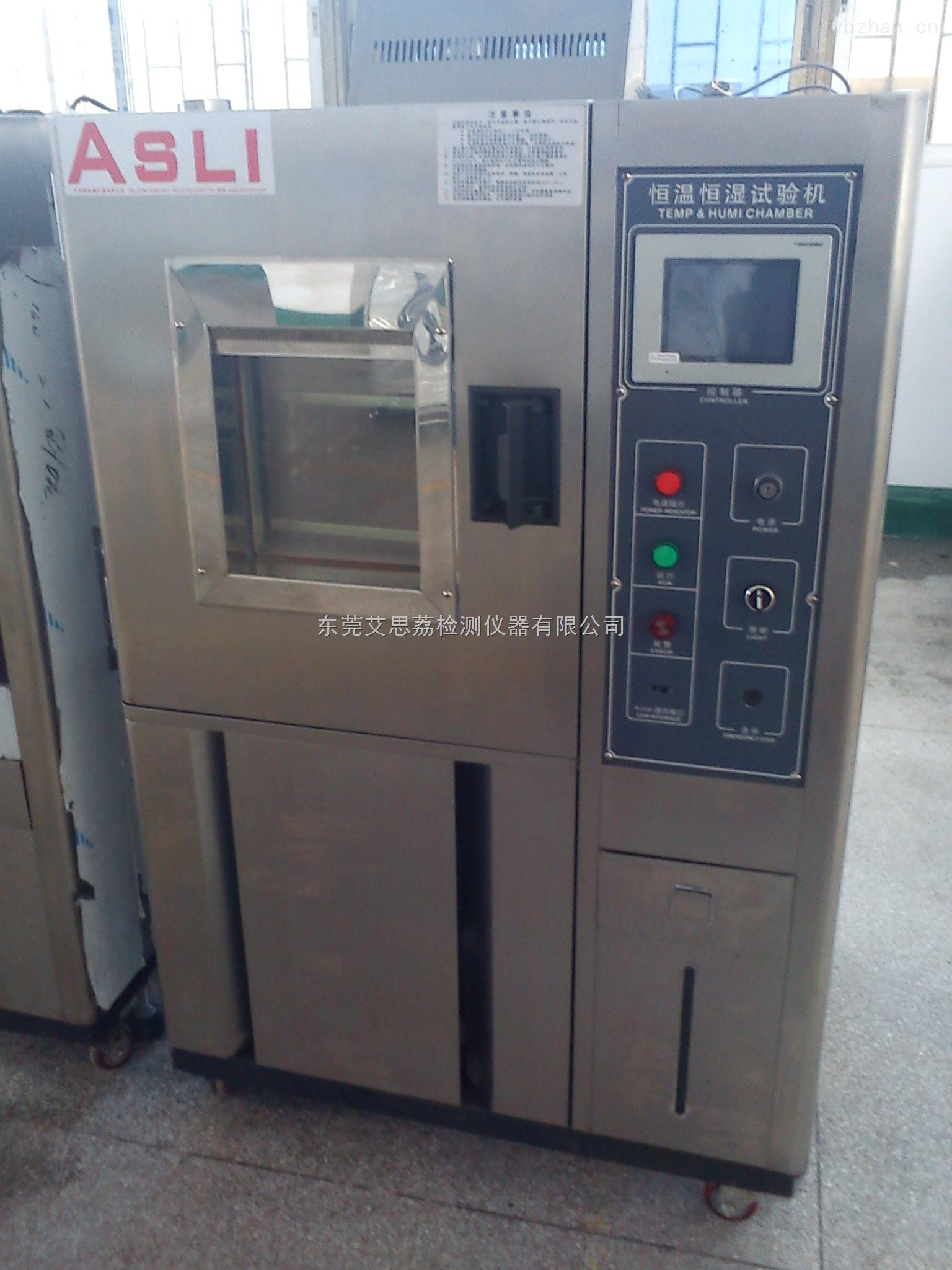电磁式振动试验机广州,标准型电磁式振动试验机