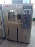 SAT-45电磁式振动试验机广州,标准型电磁式振动试验机