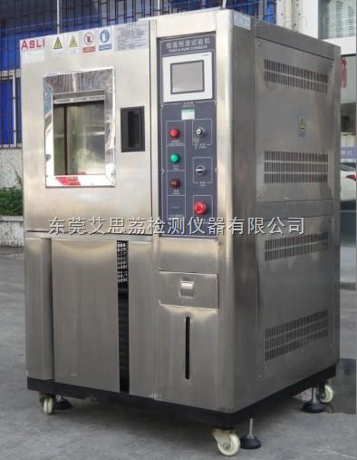 变压器快速温度变化实验机