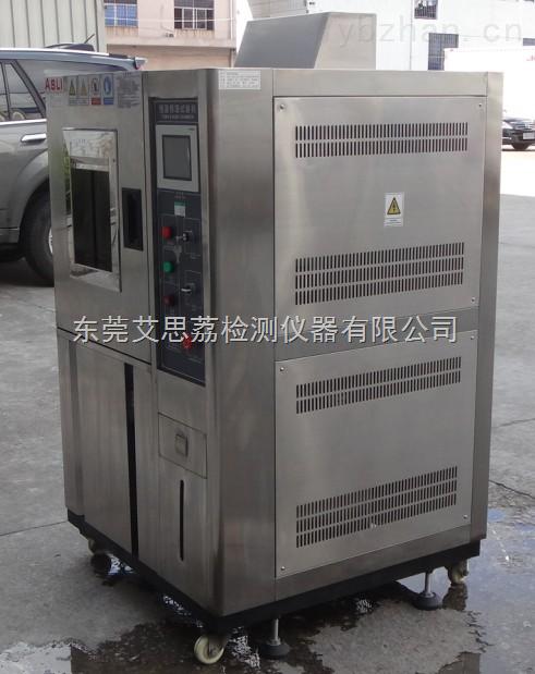 广东大型温度速变试验箱