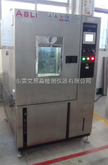 北京快速温度变化试验箱