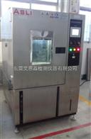 AS-80北京快速温度变化试验箱