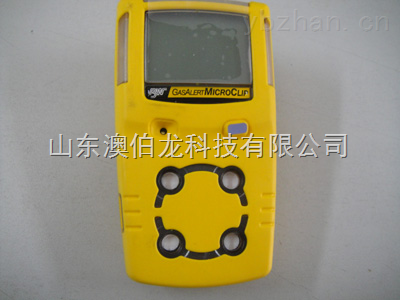 MC2-XWHM-Y-CN,MC2-XWHM-Y-CN多功能检测仪