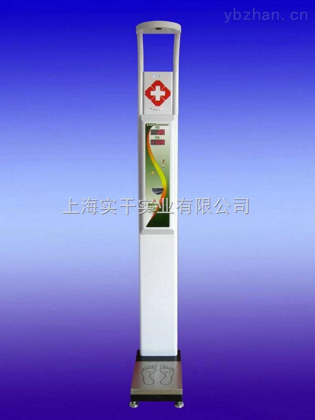 HW-600-鄭州超聲波身高體重電子測量儀