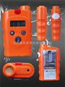手持式可燃气体检测仪|可燃气体报警器RBBJ-T