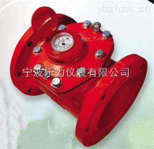 供应LXLCR-50-500可拆螺翼式热水表