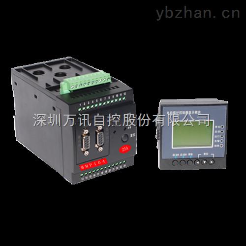 DMC2000气体报警控制器