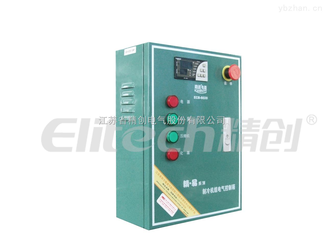 ECB-6020  风冷库电控箱  --精创电气