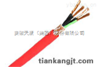 djf2f2--7*2*1.5djf2f2--7*2*1.5耐高温计算机电缆