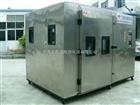温湿度步入式实验室 塑料低温冲击试验机