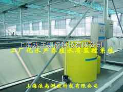 SW-66工厂化水产养殖在线监控设备