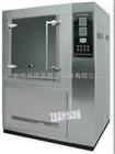 砂尘试验xiangyi器 非标环境试验gongcheng