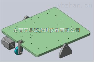 北京振动试验机