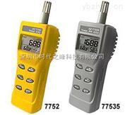 中国台湾衡欣AZ7755中国台湾衡欣AZ7755手持式二氧化碳测试仪
