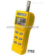 中国台湾衡欣AZ77532中国台湾衡欣AZ77532二氧化碳测试仪