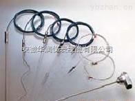 安徽华润厂家直销WRCK-191T带补偿导线式T型热电偶