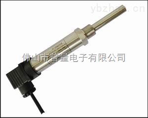 RS485溫度傳感器,RS232數字溫度傳感器,數字溫度計