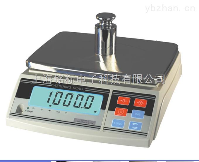 ACS-称中药的电子称  家用电子秤   电子桌秤报价