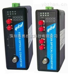 S908 总线光纤中继器