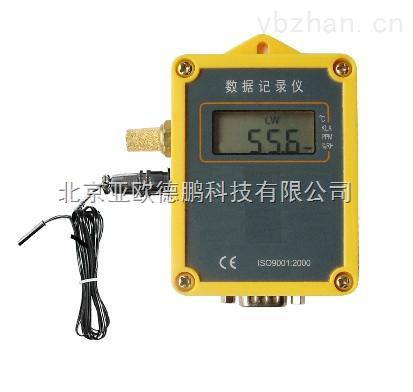DP-ZDR-20-温湿度记录仪/液晶双路高精度温湿度记录仪
