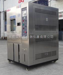 深圳冷热冲击试验箱价格低