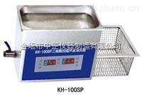 KH系列-臺式雙頻數控超聲波清洗器