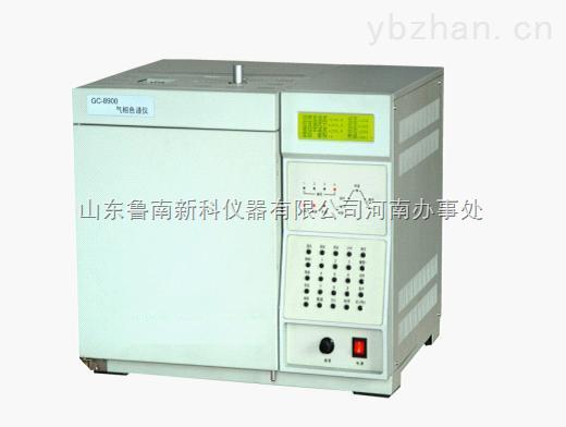 河南厂家供应GC-8900II气相色谱仪