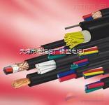 kvv铜芯控制电缆 kvv电缆规格