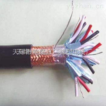 铠装计算机电缆