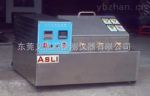 蒸汽老化试验箱厂家