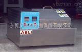 SVT-1蒸汽老化试验箱厂家
