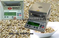MS-100燕麦食品水分测定仪
