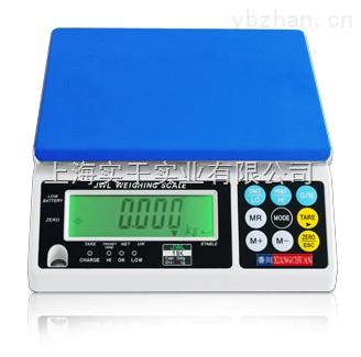 30公斤電子計重桌秤