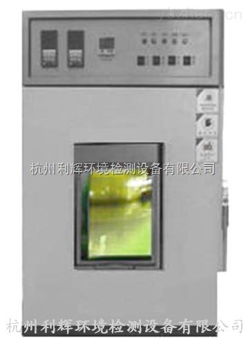 济南防锈检测设备,防锈油脂湿热试验设备