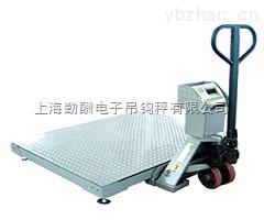 SCS-6000kg小地磅(0.8*0.8)手推移動式雙層小地磅k