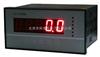 編碼器 工業編碼器 智能數顯儀表 上下限 帶通訊 變送