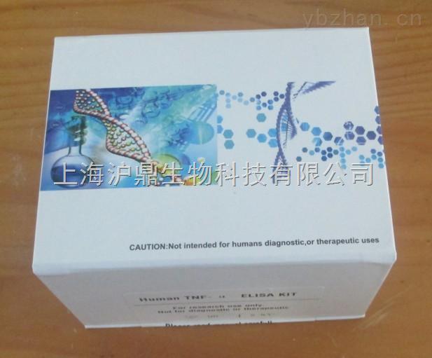 白介素,白介素酶联免疫试剂盒