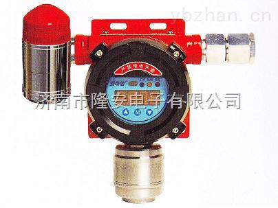 行业L先的一氧化碳气体泄漏报警仪AEC2232bx