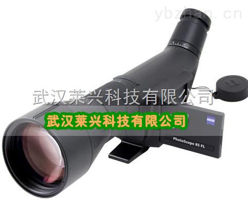ZEISS蔡司数码摄影望远镜