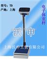 TD-电子显示机械压杆人体秤