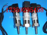 气体传感器、气压变送器