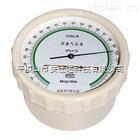 供DYM3型空盒气压表