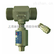 LWGY-200A涡轮流量传感器