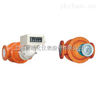 LSZD-100双转子流量计上海自动化仪表九厂