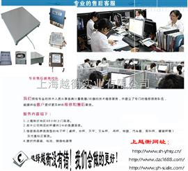 电子磅秤/100吨地磅多少钱/锦州磅秤厂家报价