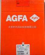AGFA胶片AGFA