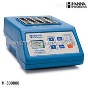 HI839800 消解反应器HI839800 消解反应器