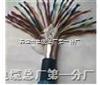 MHYV 50X2X0.6 煤矿用电话电缆