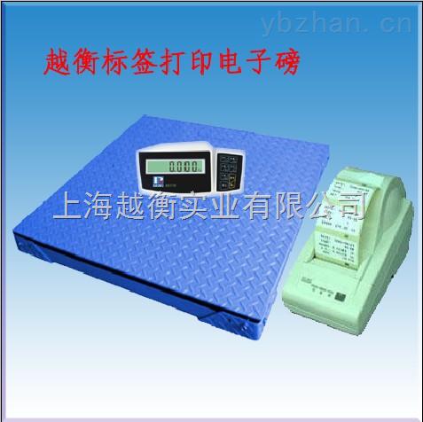 越衡衡器廠家值得信賴/磅秤報價/100噸電子地磅